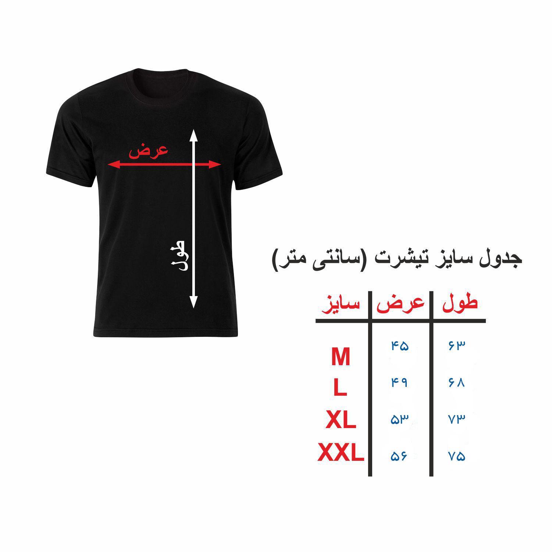 تی شرت آستین کوتاه زنانه مدل ببر کد tme122