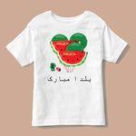 تی شرت بچگانه طرح هندوانه یلدایی کد p5