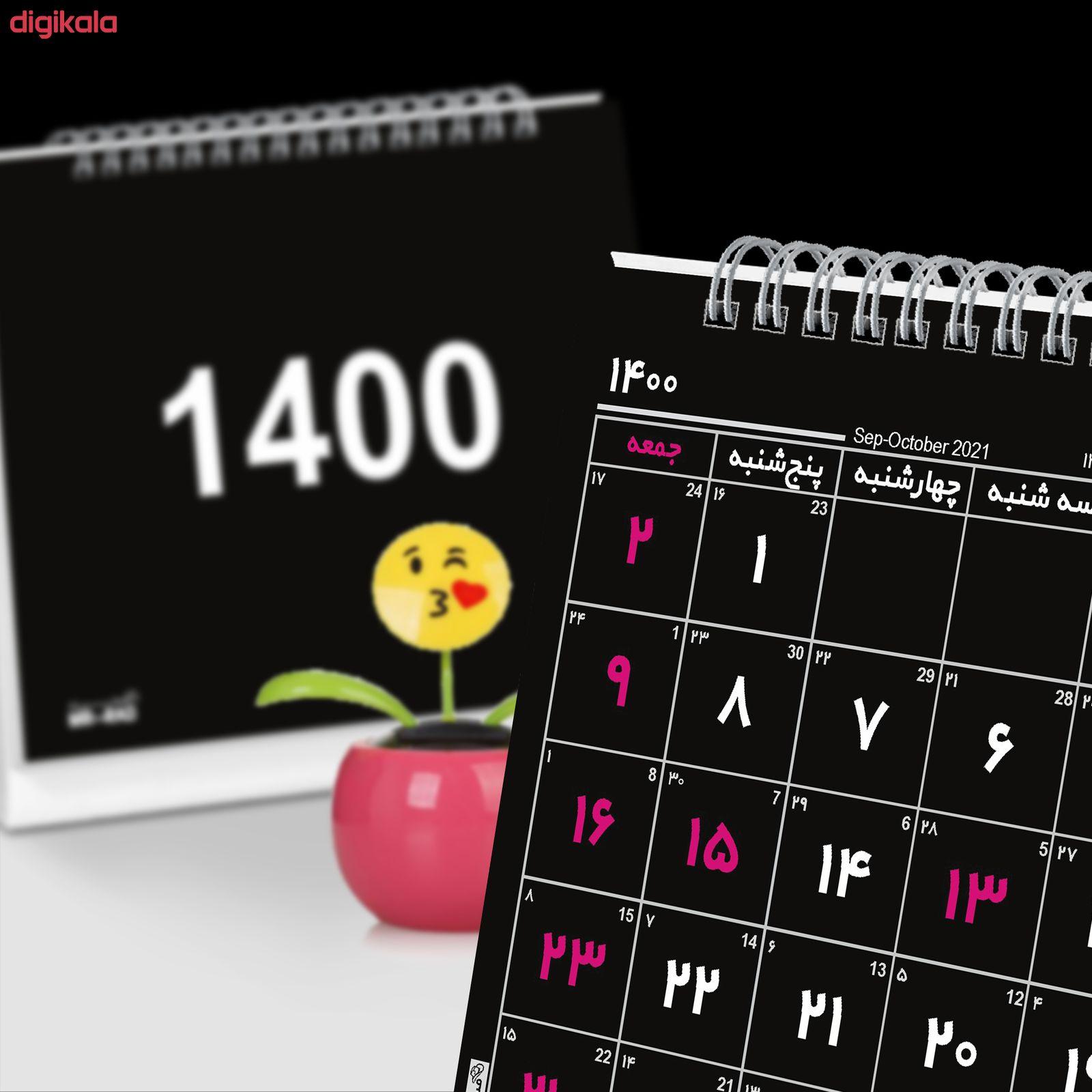 تقویم رومیزیسال 1400  مستر راد مدل endar 2021 کد s20 main 1 7