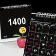 تقویم رومیزیسال 1400  مستر راد مدل endar 2021 کد s20 thumb 7