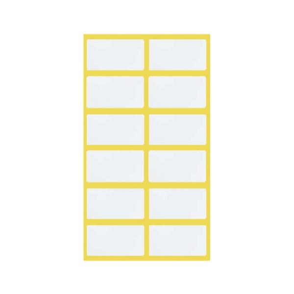 برچسب مدل کاغذ یادداشت چسب دار کد ۲۶