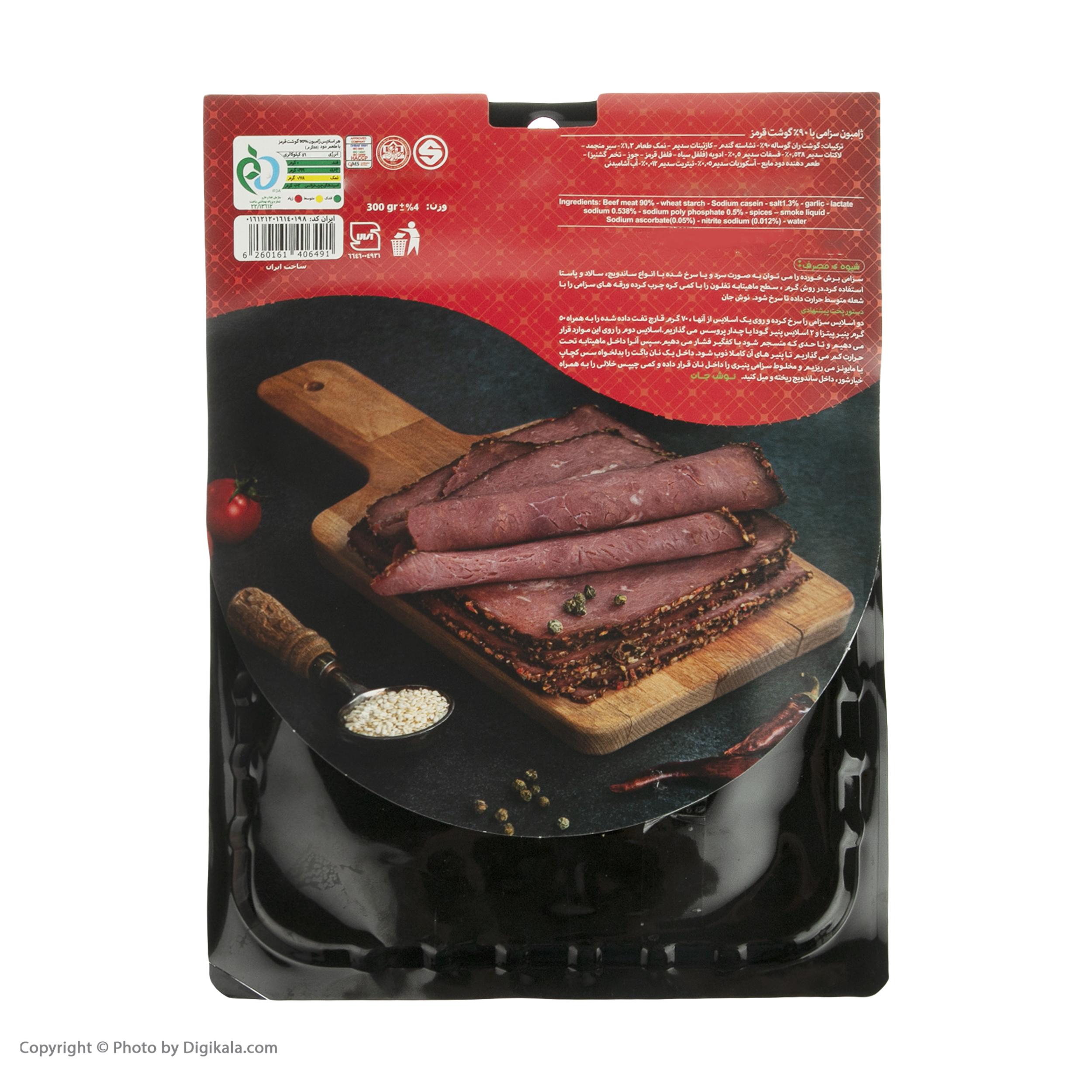 ژامبون سزامی 90 درصد گوشت قرمز سولیکو - 300 گرم  main 1 1