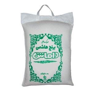 برنج هاشمی داماش - 10 کیلوگرم
