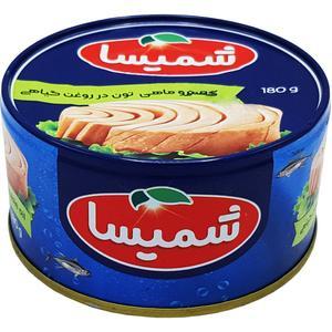 کنسرو ماهی تون در روغن گیاهی شمیسا - 180 گرم