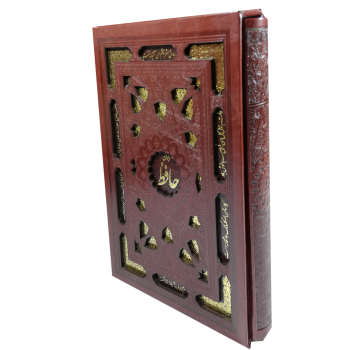 کتاب دیوان حافظ نشر آتیسا