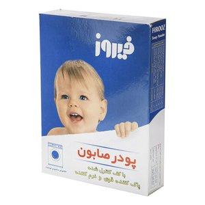 پودر صابون لباسشویی کودک فیروز مدل 04 مقدار 400 گرم
