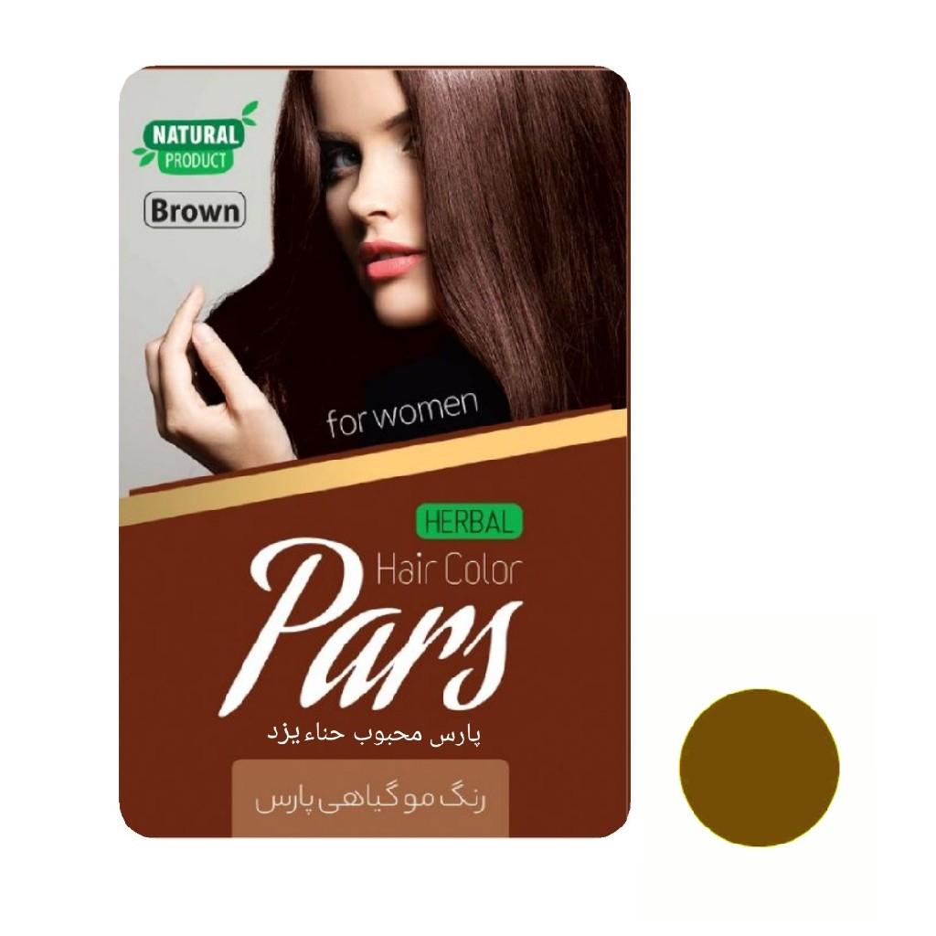 پودر رنگ مو پارس محبوب حناء یزد شماره ۷ وزن ۱۰۰ گرم رنگ قهوه ایی طبیعی