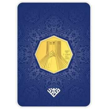 شمش طلا 24 عیار طلای محمد طرح برج آزادی کد 1200