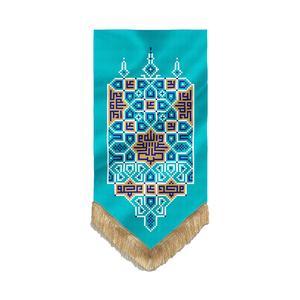 پرچم مدل بیرق خانگی طرح عید غدیر کد00201147