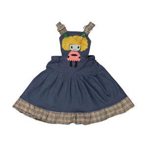 سارافون نوزادی دخترانه کد 45