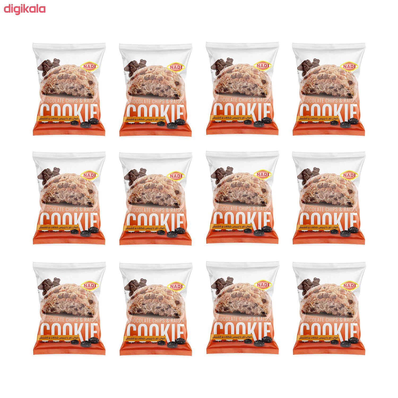 کوکی تای نادی با چیپس شکلات و کشمش بسته 12 عددی main 1 2