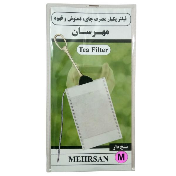 فیلتر چای مهرسان مدل M-30 بسته 30 عددی