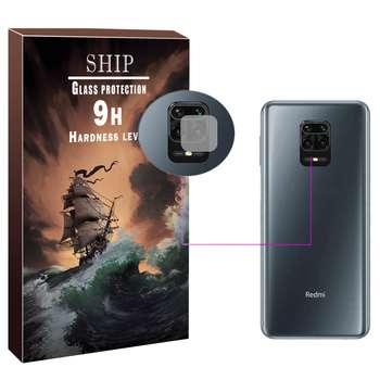 محافظ لنز دوربین شیپ مدل L-01 مناسب برای گوشی موبایل شیائومی Redmi Note 9s