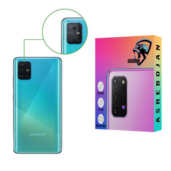 محافظ لنز دوربین عصر بوژان مدل b1 مناسب برای گوشی موبایل سامسونگ galaxy a71
