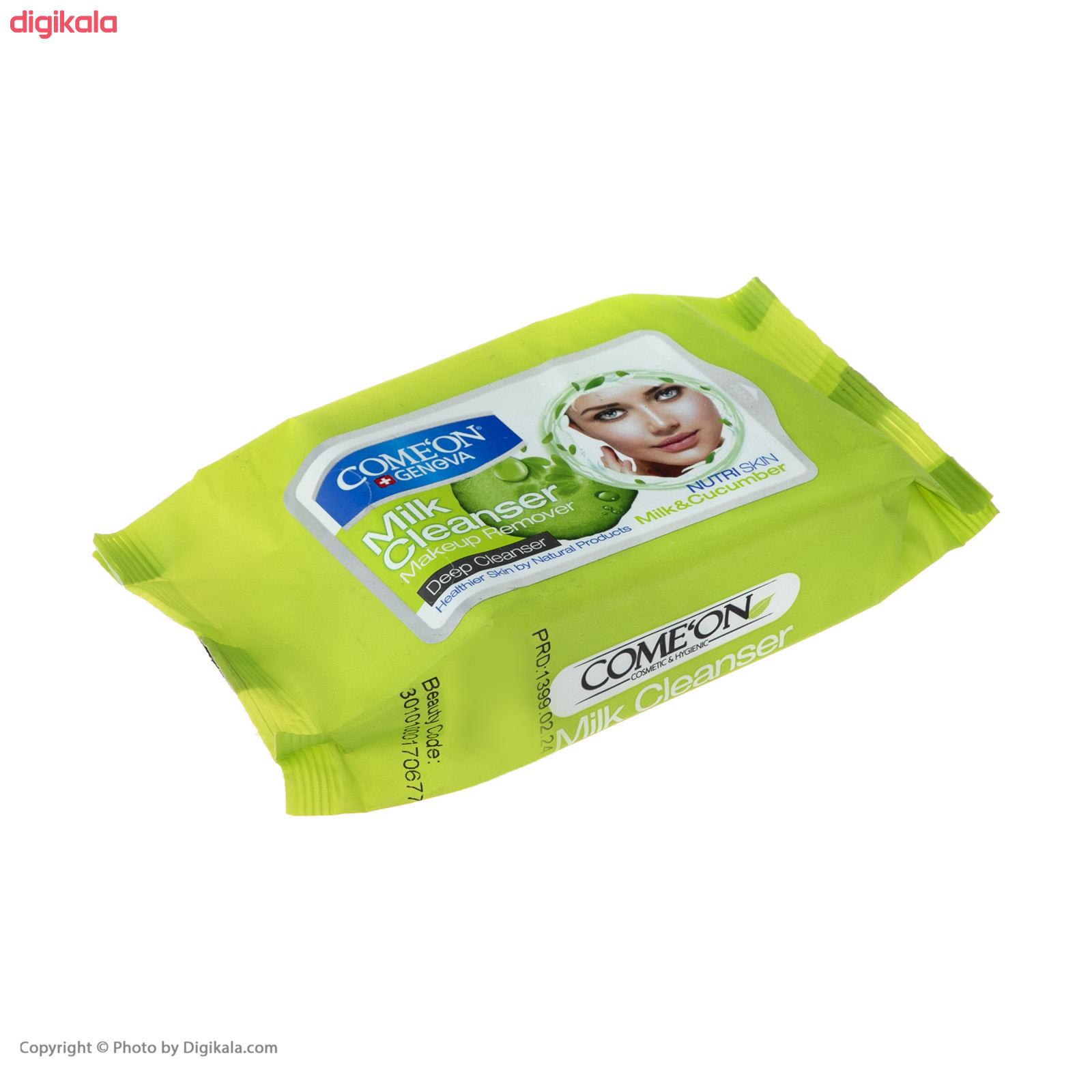 دستمال مرطوب کامان مدل شیرپاکن بسته 20 عددی main 1 3