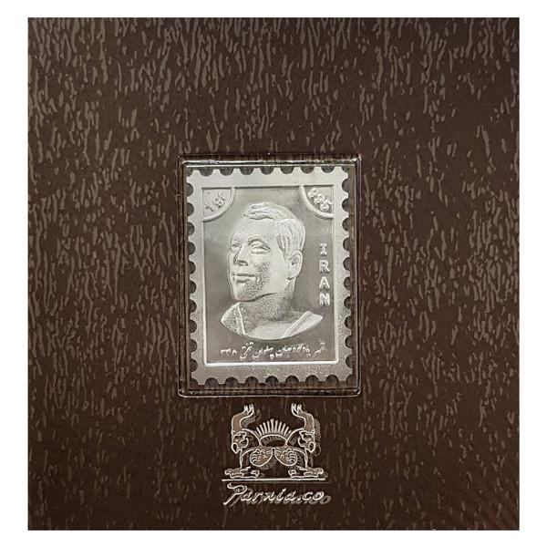 تمبر یادگاری خانه سکه ایران مدل جهان پهلوان تختی کد 3497-12