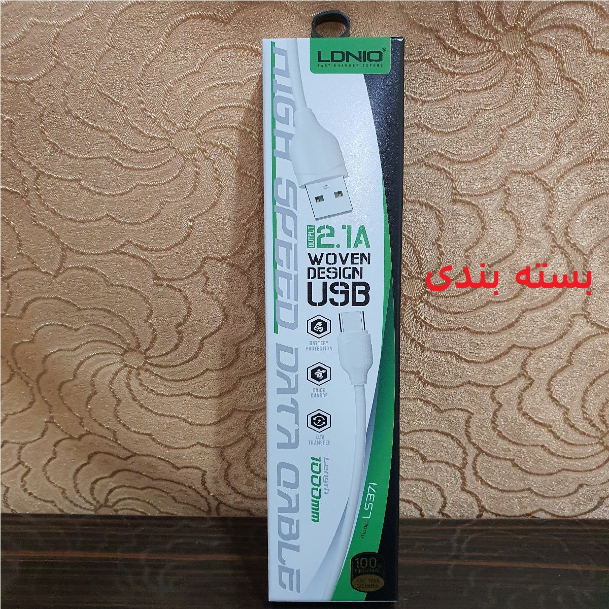 کابل تبدیل USB به microUSB الدینیو مدل LS371 طول 1 متر