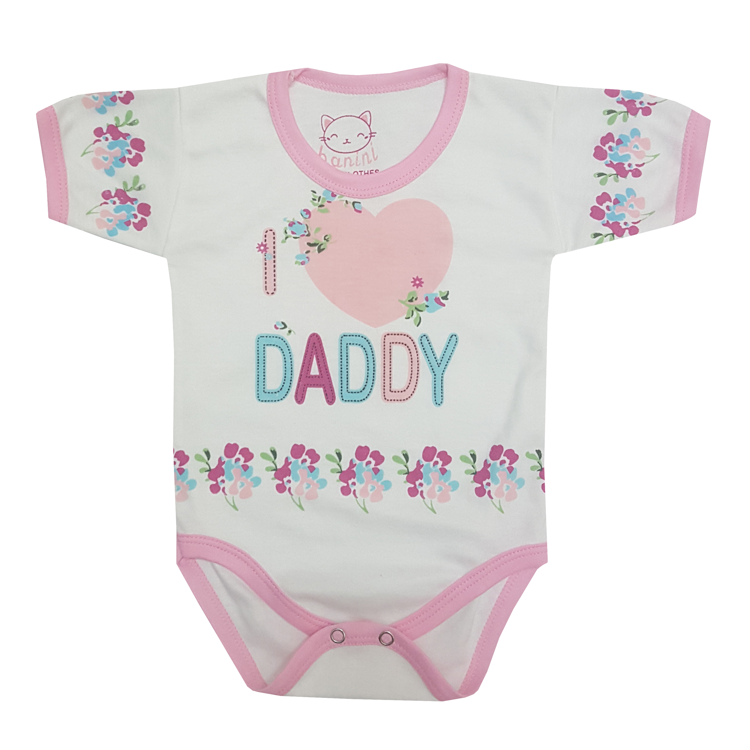 بادی نوزادی بانی نی طرح دوست دارم پدر