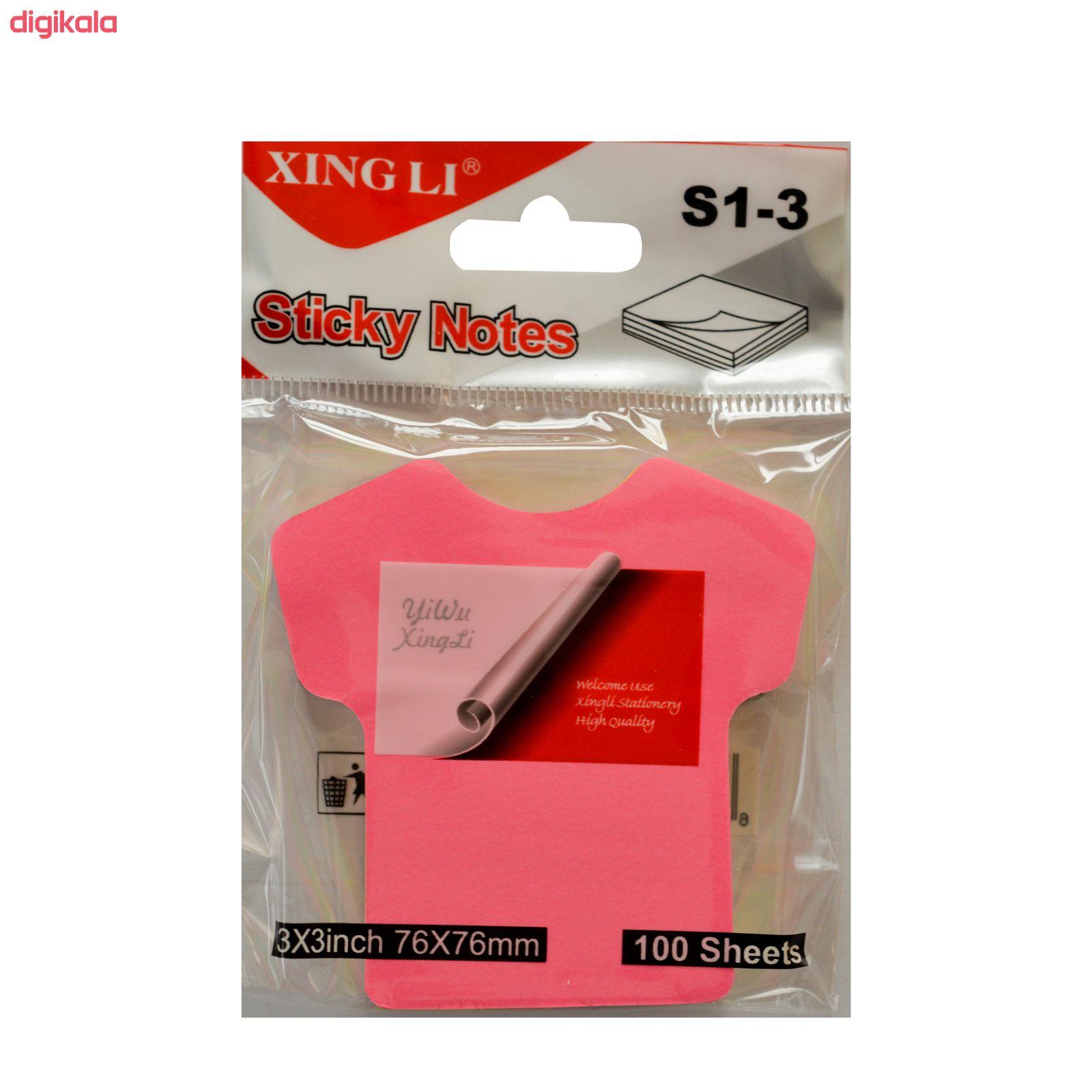 کاغذ یادداشت چسب دار زینگ لی مدل پیراهن main 1 2