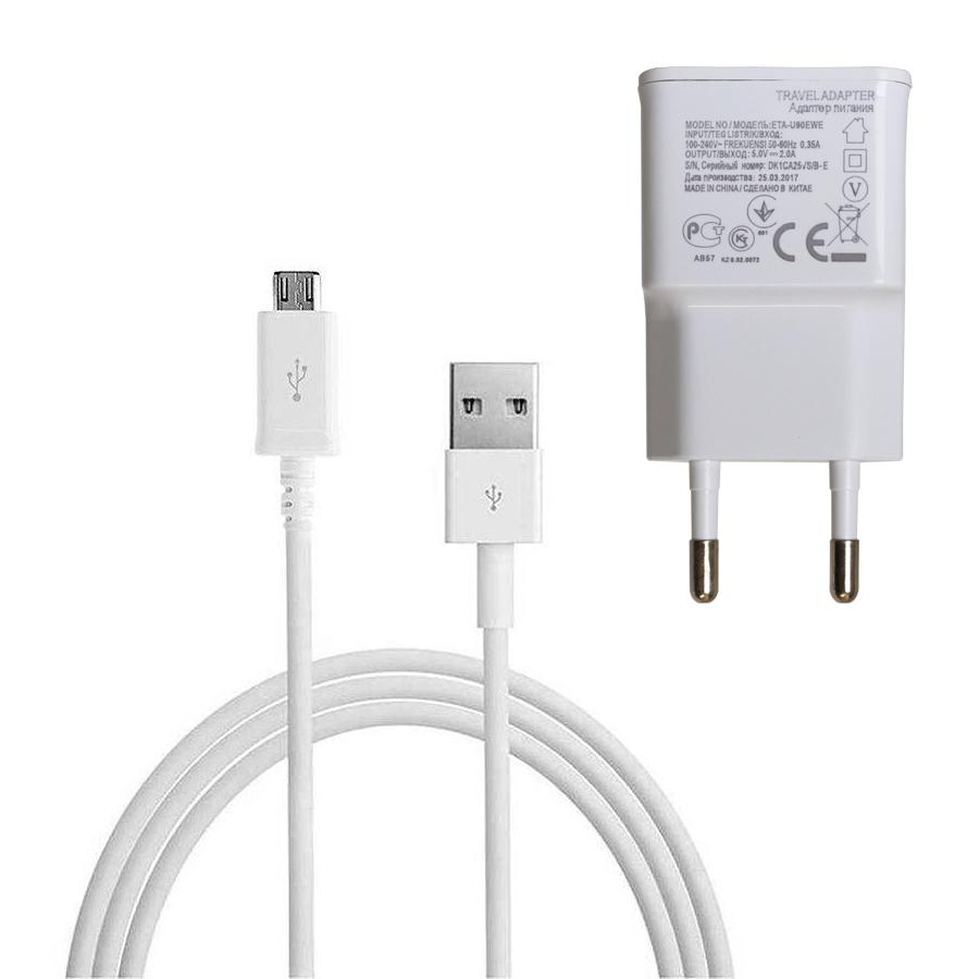 خرید اینترنتی [با تخفیف] شارژر دیواری مدل ETA-U90EWE به همراه کابل تبدیل microUSB اورجینال