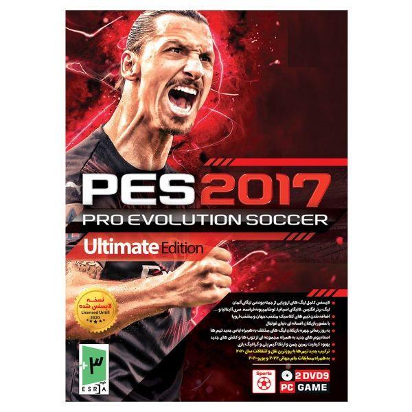 بازی PES 2017 Ultimate Edition 2020 مخصوص PC