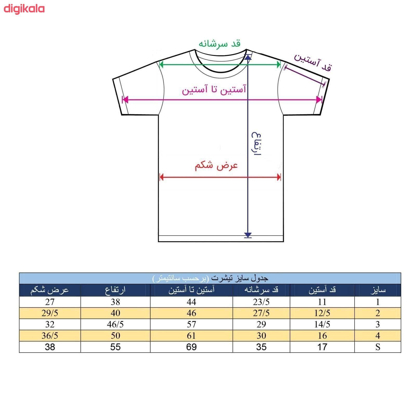 تی شرت بچگانه طرح سگهای نگهبان کد TSb159 main 1 2