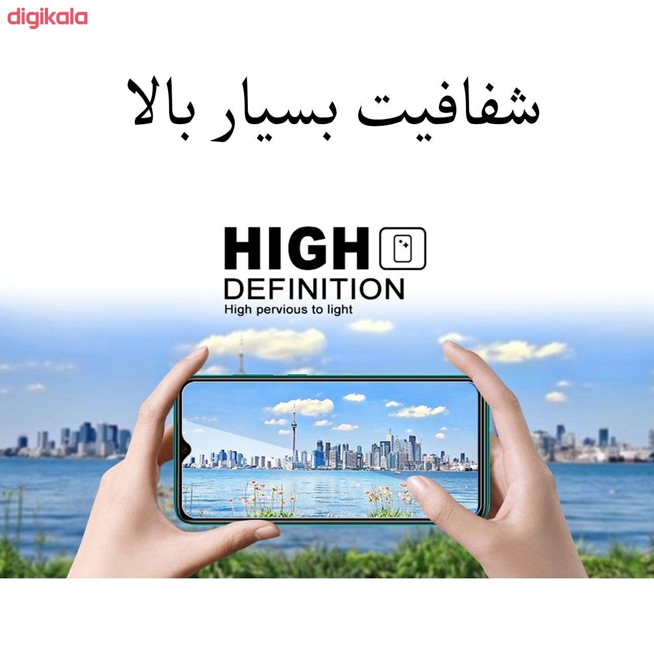 محافظ صفحه نمایش مدل FCG مناسب برای گوشی موبایل شیائومی Mi 10 Lite 5G بسته دو عددی main 1 11