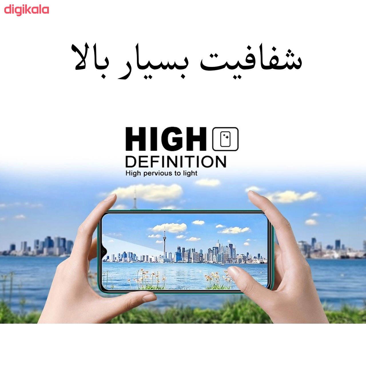 محافظ صفحه نمایش مدل FCG مناسب برای گوشی موبایل سامسونگ Galaxy A12 main 1 11