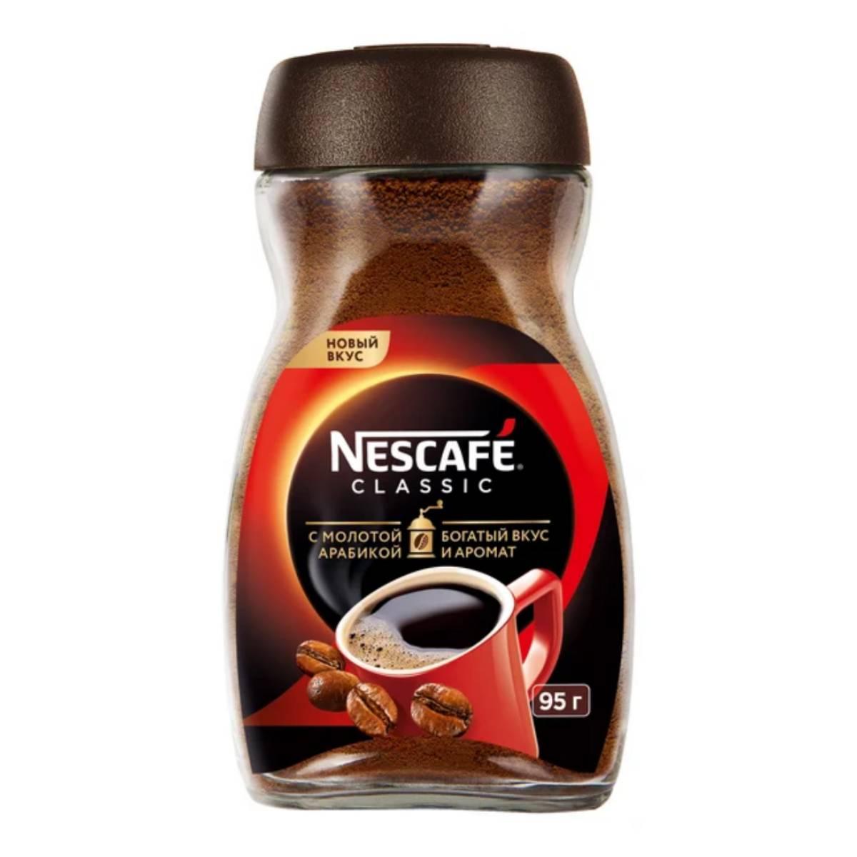 قهوه فوری کِلاسیک نسکافه - ۹۵ گرم