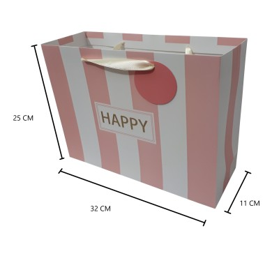 پاکت هدیه مدل HAPPY کد G621