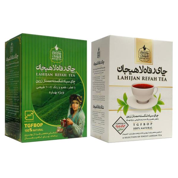 چای ممتاز زرین رفاه لاهیجان - 350 گرم و چای ممتاز بهاره رفاه لاهیجان - 350 گرم