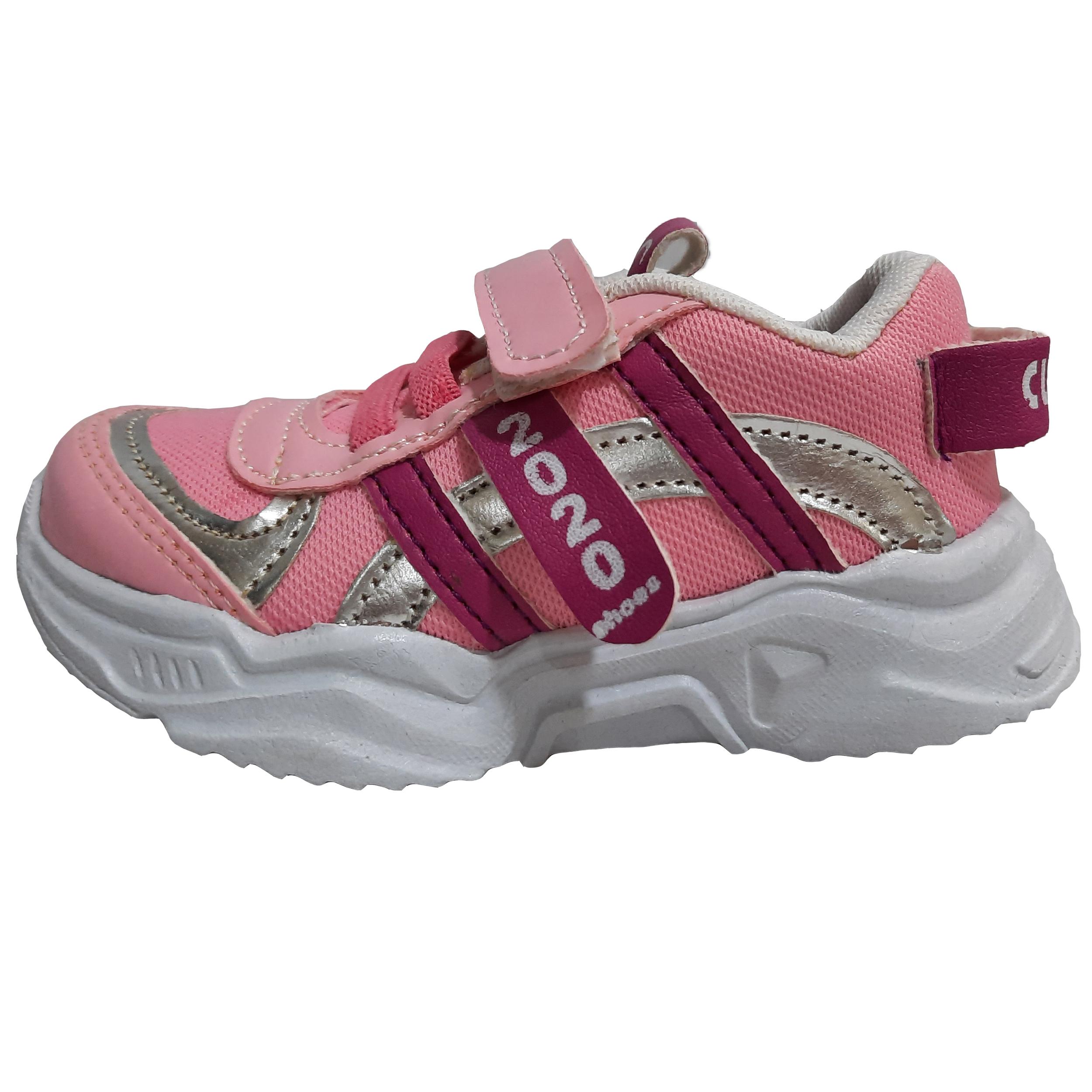 کفش پیاده روی دخترانه مدل MOM227