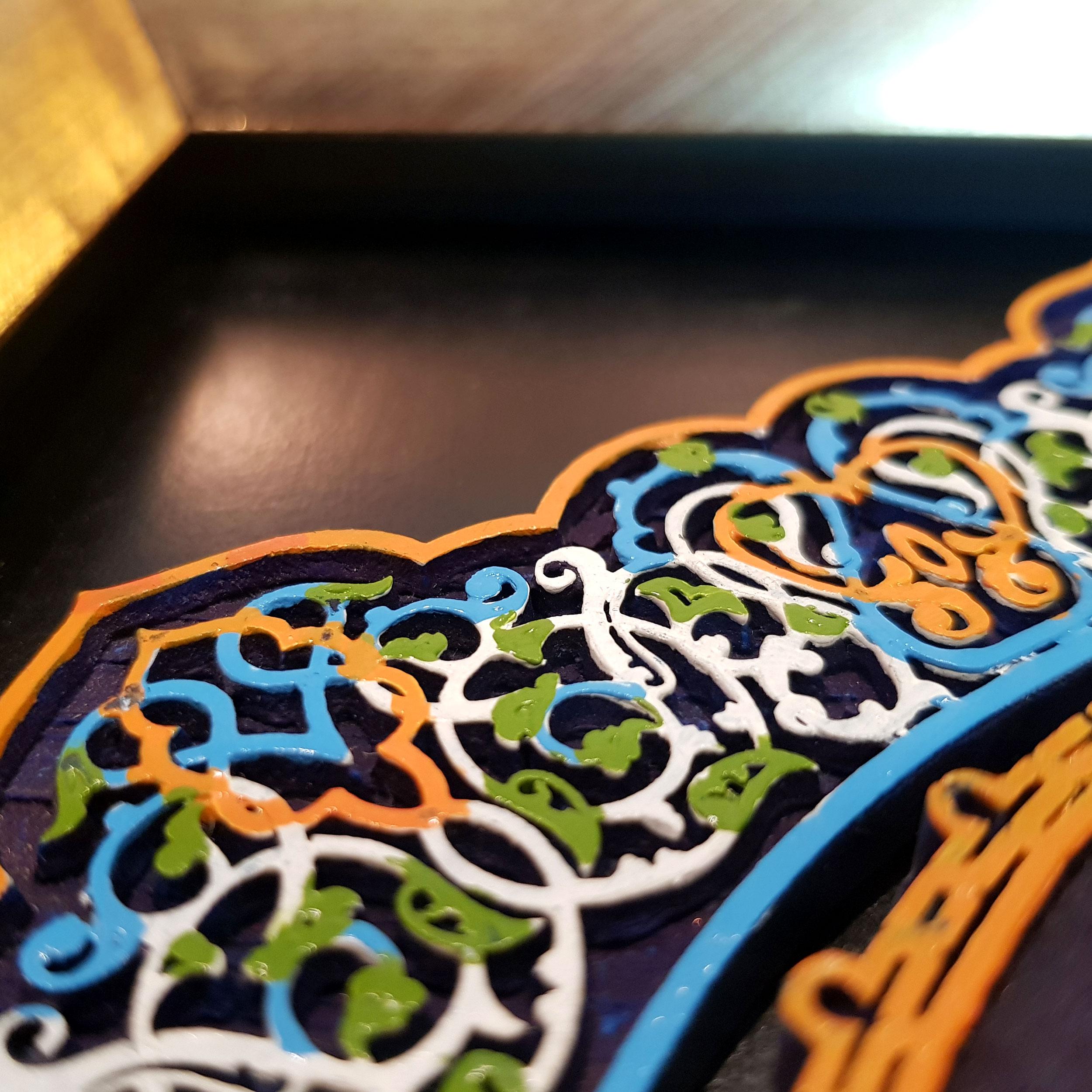 خرید                      تابلو کاشی کاری طرح صلوات بر امام رضا ع کد G465