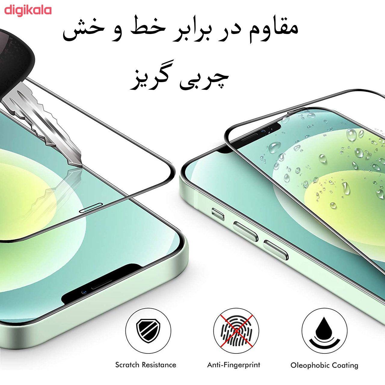 محافظ صفحه نمایش مدل FCG مناسب برای گوشی موبایل اپل iPhone 12 Pro بسته دو عددی main 1 14