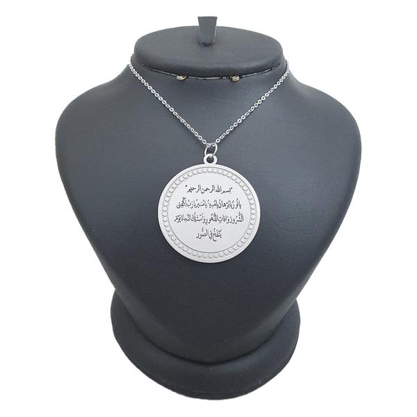 گردنبند نقره مردانه ترمه 1 طرح دعای حرز امام جواد علیه السلام کد mas 00628