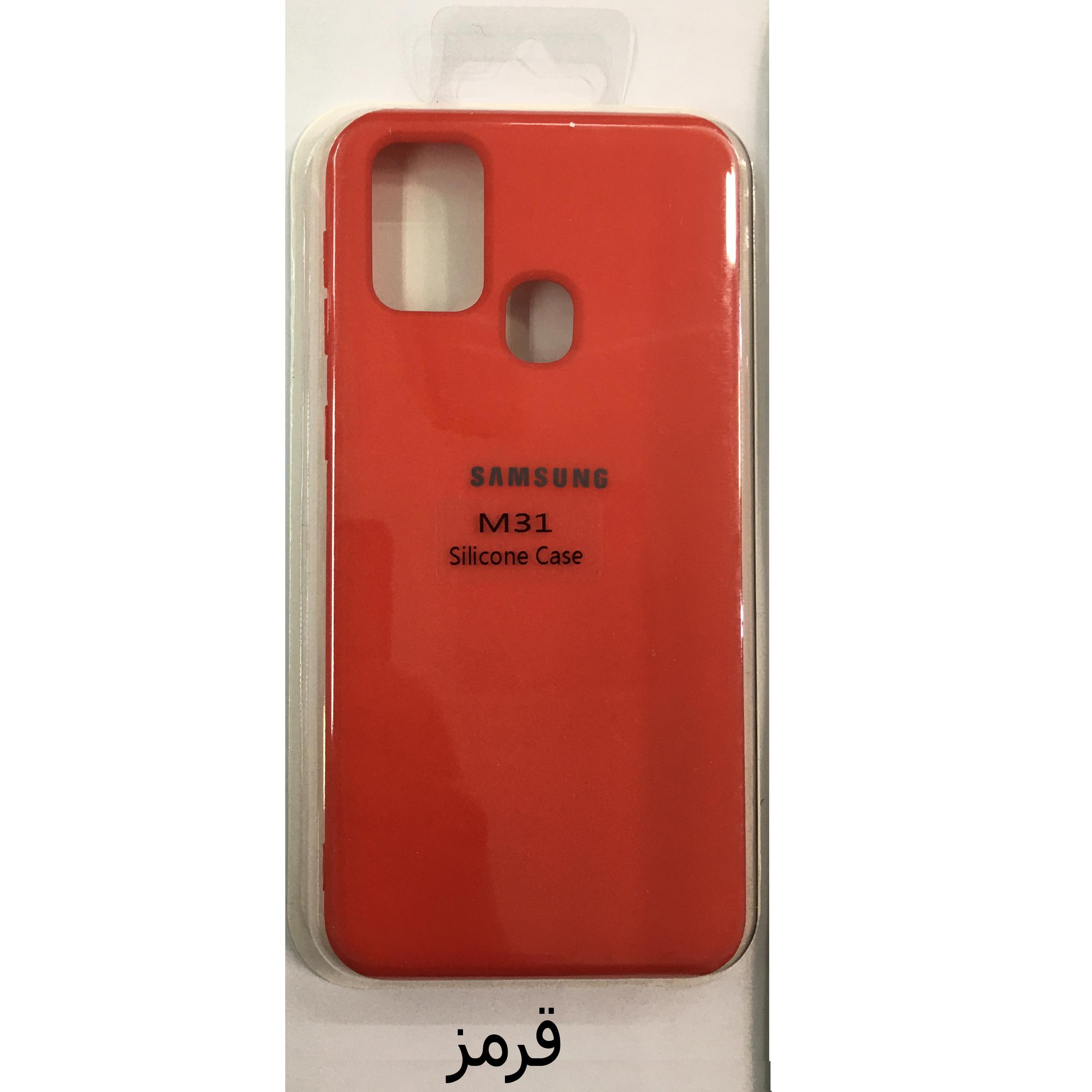 کاور مدل SIL-0031 مناسب برای گوشی موبایل سامسونگ Galaxy M31 main 1 8