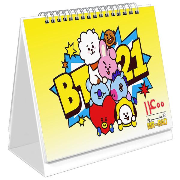 تقویم رومیزی سال 1400 مستر راد مدل BT21 کد 1207
