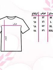 تیشرت زنانه 27 طرح FLOWER کد J23 -  - 4