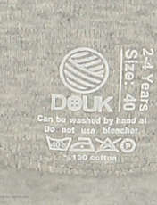 تی شرت پسرانه سون پون مدل 1391364-90 -  - 5