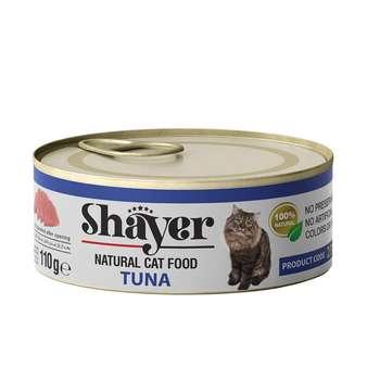 کنسرو غذای گربه شایر مدل Tuna کد 47826 وزن 110 گرم