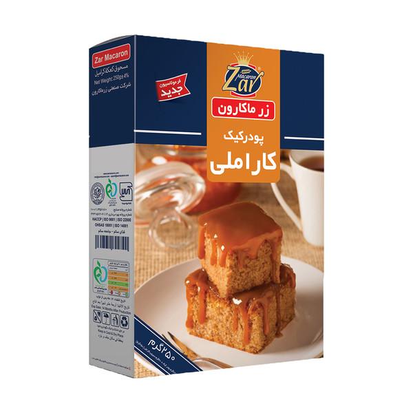 پودر کیک کاراملی زر ماکارون وزن 250 گرم