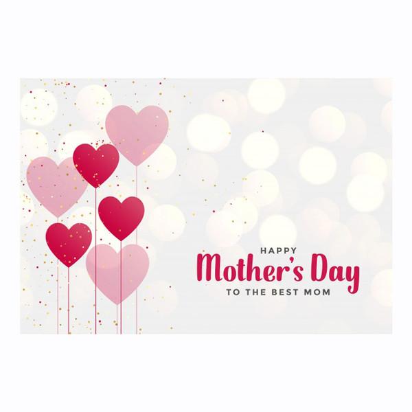 کارت پستال ماهتاب طرح روز مادر مبارک کد 1376