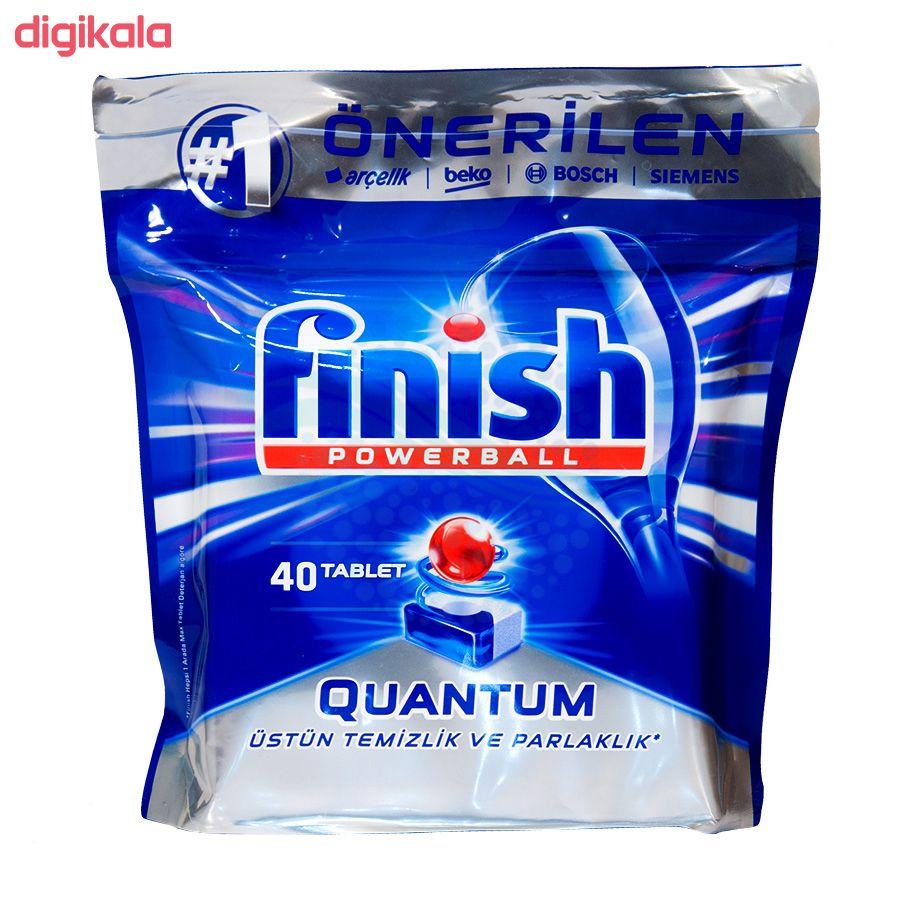 قرص ماشین ظرفشویی فینیش مدل Quantum بسته 40 عددی main 1 2