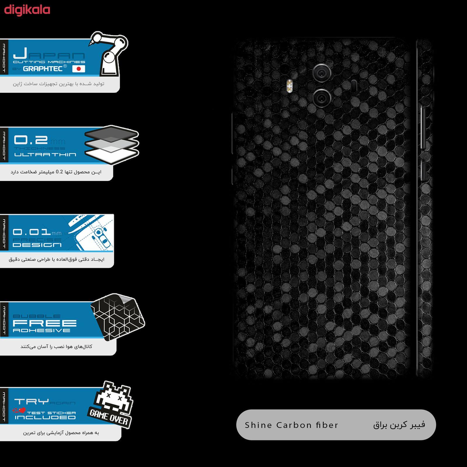 برچسب پوششی ماهوت مدل Honey-Comb-Circle-FullSkin مناسب برای گوشی موبایل هواوی  Mate 10