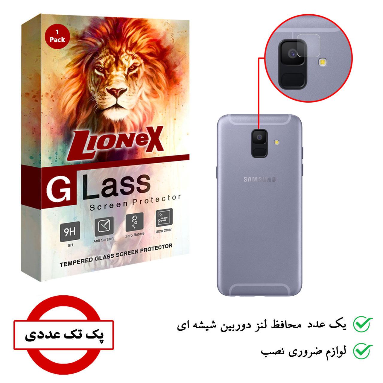 محافظ لنز دوربین لایونکس مدل UTFS مناسب برای گوشی موبایل سامسونگ Galaxy A6 2018