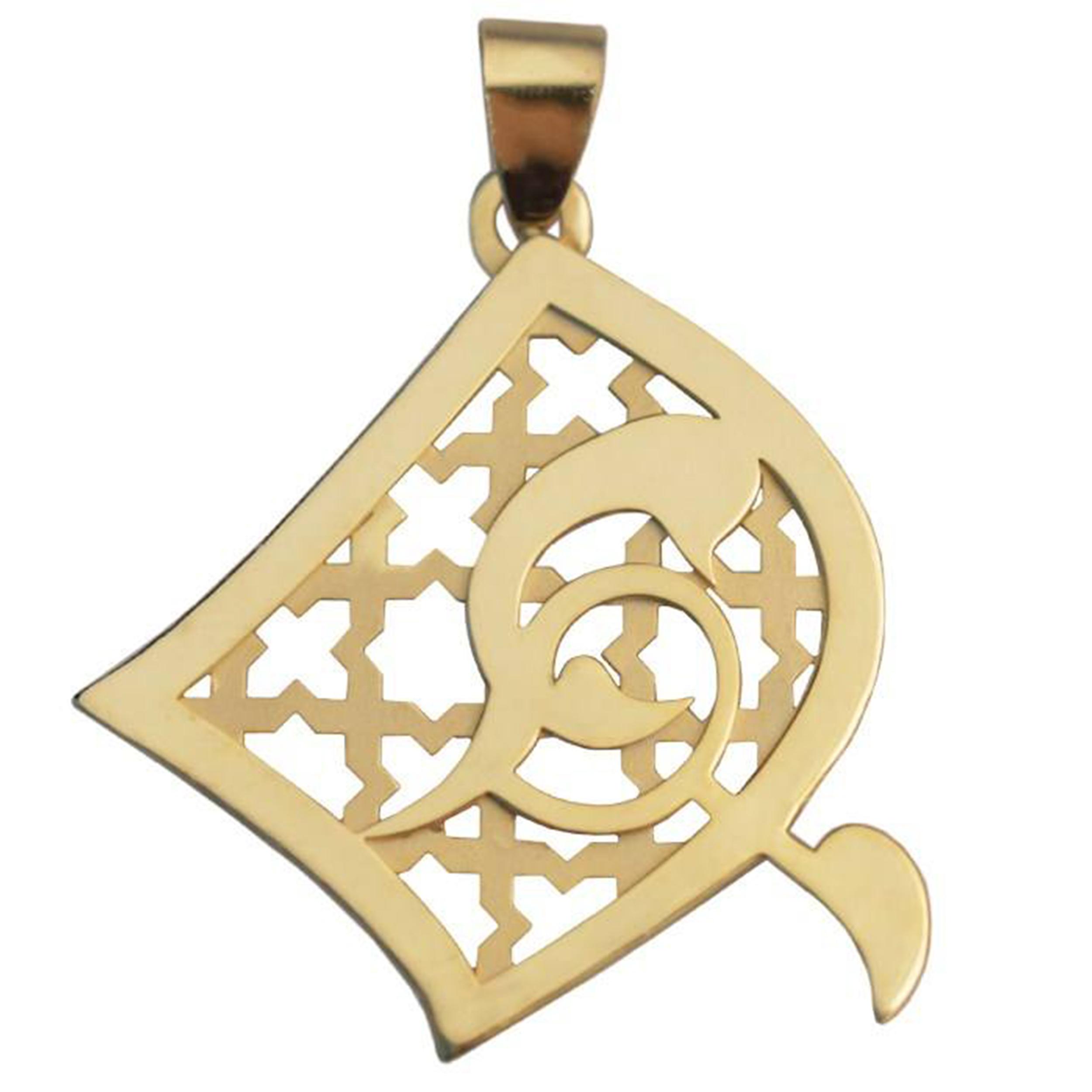 آویز گردنبند طلا 18 عیار زنانه آمانژ طرح اسلیمی کد 1083D9007