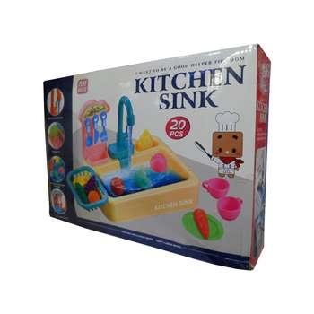 اسباب بازی مدل سینک ظرفشویی کد 6060