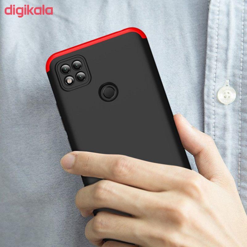 کاور 360 درجه جی کی کی مدل GK-REDMI9C-RM9C9C مناسب برای گوشی موبایل شیائومی REDMI 9C main 1 9