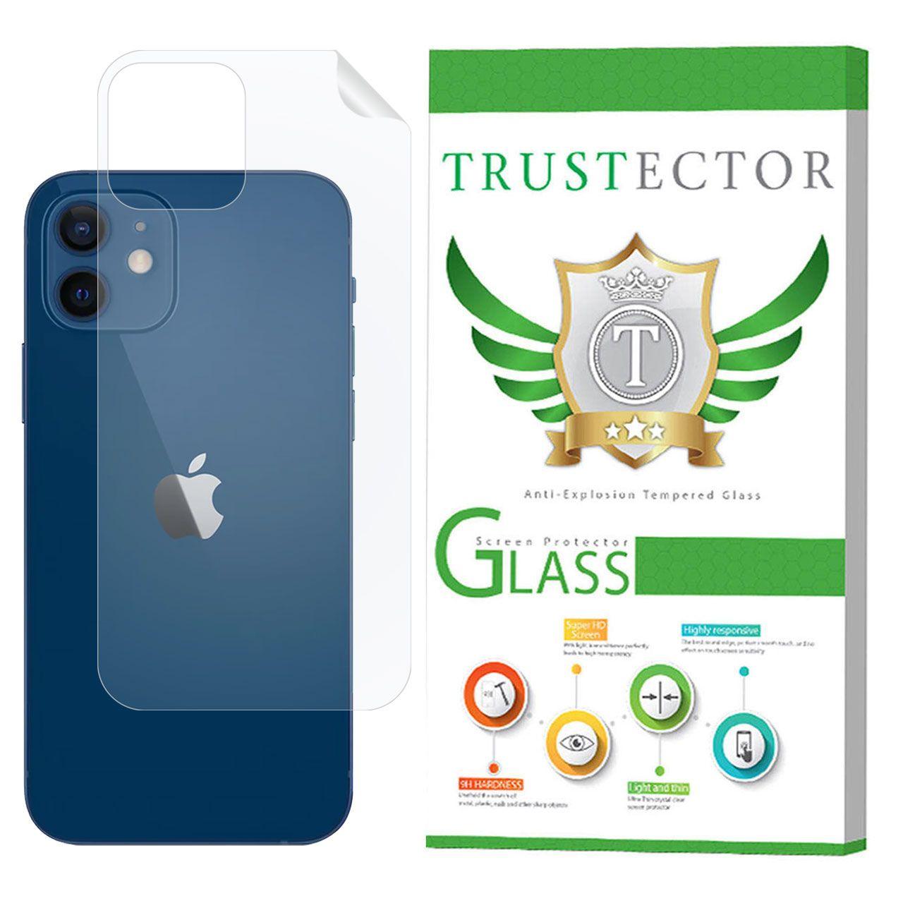 محافظ پشت گوشی تراستکتور مدل TPU-BT مناسب برای گوشی موبایل اپل iPhone 12 mini
