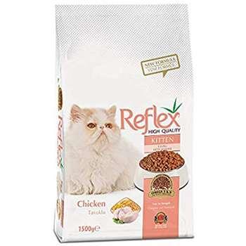 غذای خشک گربه رفلکس مدل kitten وزن 1.5 کیلوگرم